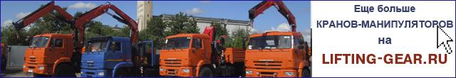 Крано-манипуляторные установки на шасси КАМАЗ